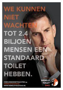 a4-poster-wereld-toilet-dag
