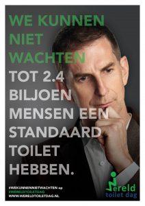 a4-poster-wereld-toilet-dag-oud-logo